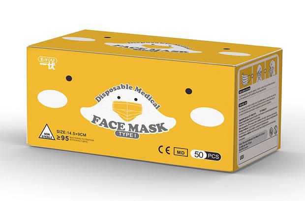 OecherDeal präsentiert die Sellers Handelsgesellschaft mit OP-Masken für Kinder